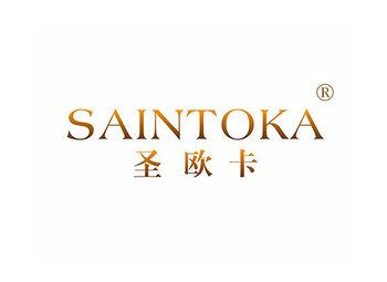 14-A336 圣欧卡 SAINTOKA
