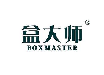 盒大师 BOXMASTER
