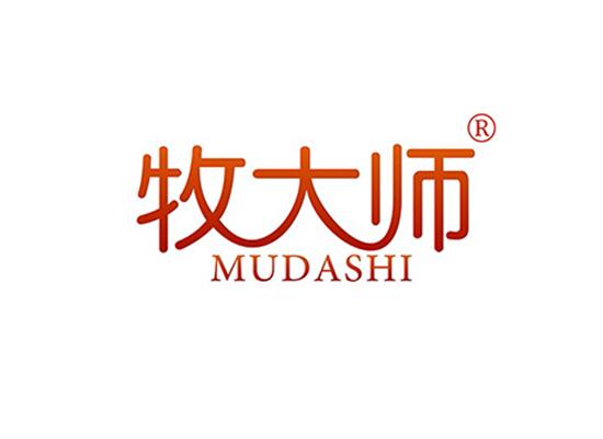 牧大师 MUDASHI