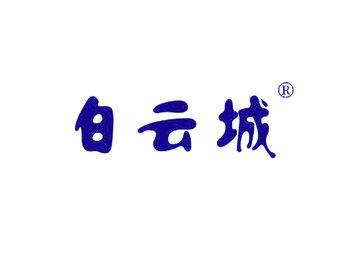 5-A058 白云城
