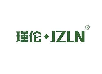 瑾伦,JZLN