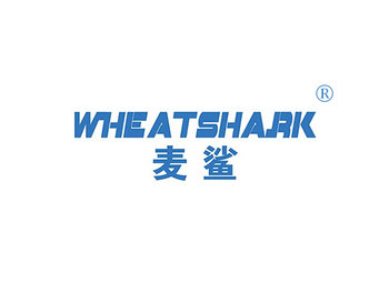 麦鲨,WHEAT SHARK