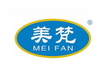美梵MEIFAN