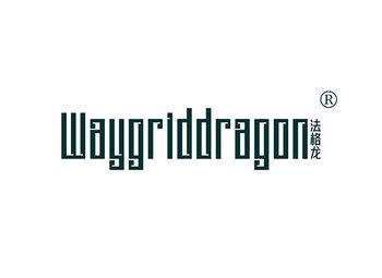 法格龙,WAYGRIDDRAGON