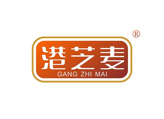 港芝麥 GANGZHIMAI