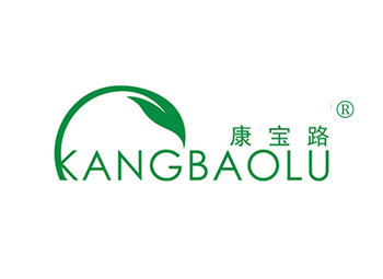 康宝路,KANGBAOLU