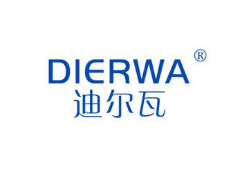 迪尔瓦,DIERWA