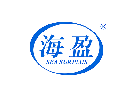 海盈SEA SURPLUS