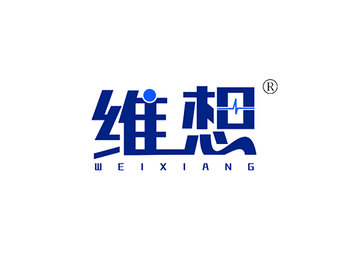 41-A010 维想 WEIXIANG