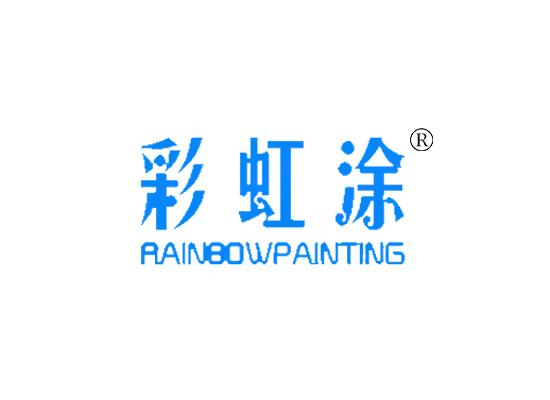 彩虹涂,RAINBOWPAINTING