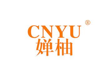 3-A1303 婵柚,CNYU
