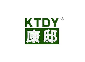 康邸,KTDY