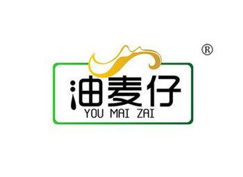 29-A1029 油麦仔,YOUMAIZAI