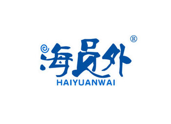 海员外 HAIYUANWAI