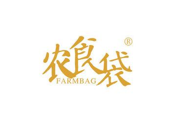 农食袋,FARMBAG