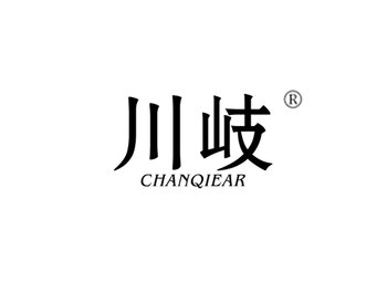 川岐 CHANQIEAR