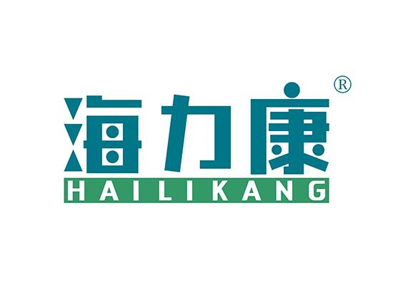 海力康 HAILIKANG