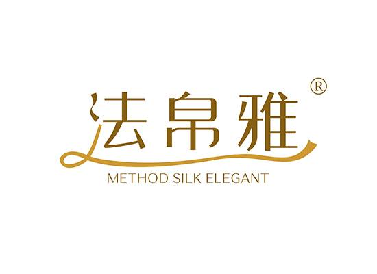法帛雅 METHOD SILK ELEGANT