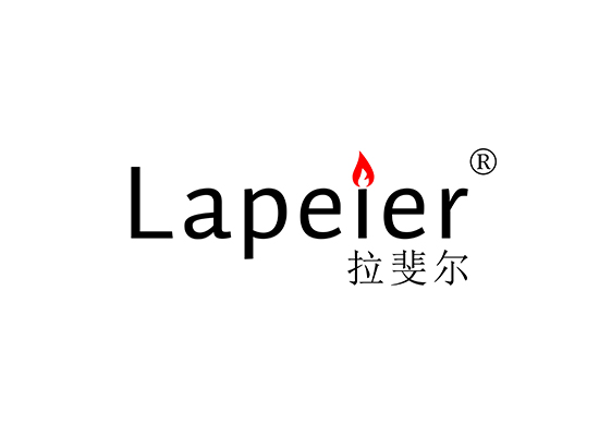 拉斐爾 LAPEIER
