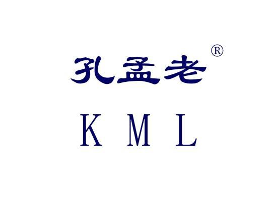 孔孟老 KML