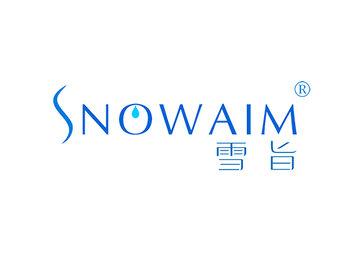 雪旨 SNOWAIM
