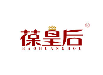 葆皇后 BAOHUANGHOU