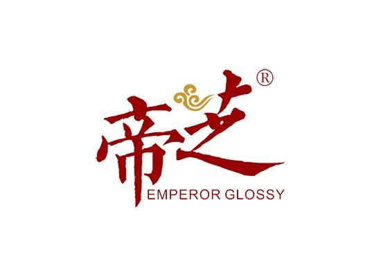 帝芝 EMPEROR GLOSSY
