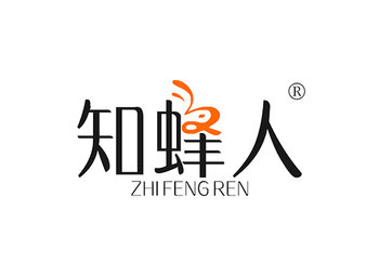知蜂人 ZHIFENGREN