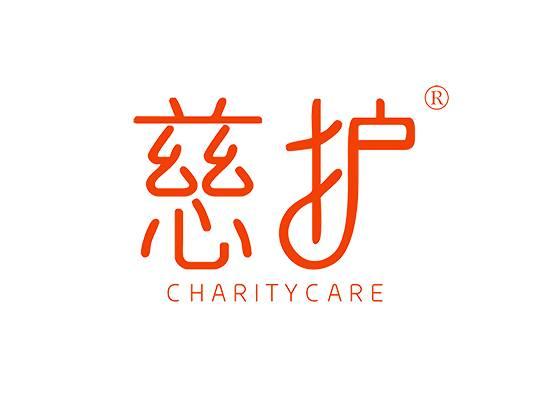 慈护 CHARITY CARE