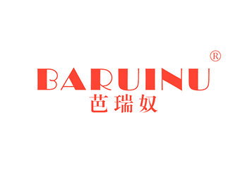 芭瑞奴,BARUINU
