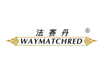 法赛丹,WAY MATCH RED