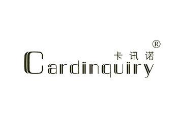 卡讯诺,CARDINQUIRY