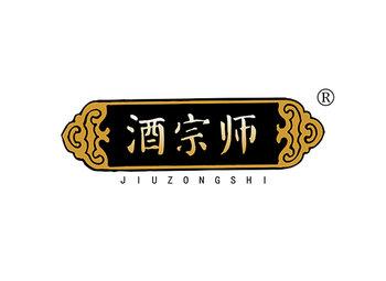 酒宗师 JIUZONGSHI