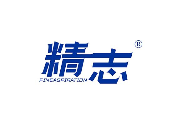 精志 FINEASPIRATION