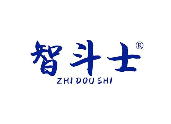 智斗士 ZHIDOUSHI