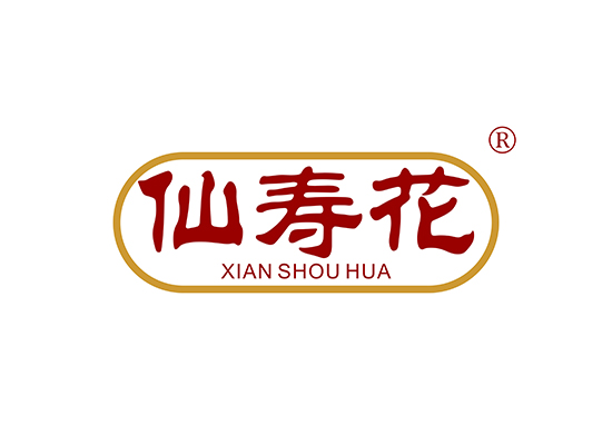 仙壽花 XIANSHOUHUA