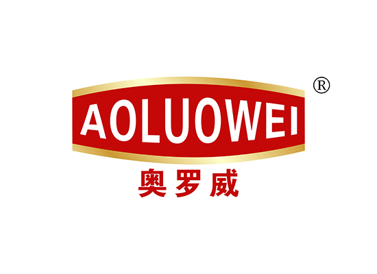 奧羅威 AOLUOWEI