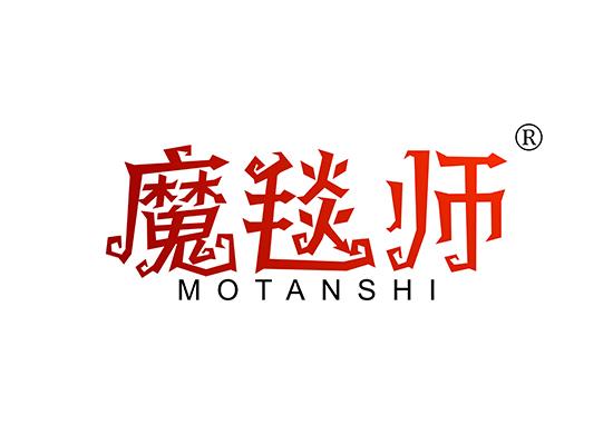 魔毯師 MOTANSHI