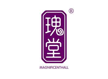 瑰堂 MAGNIFICENTHALL