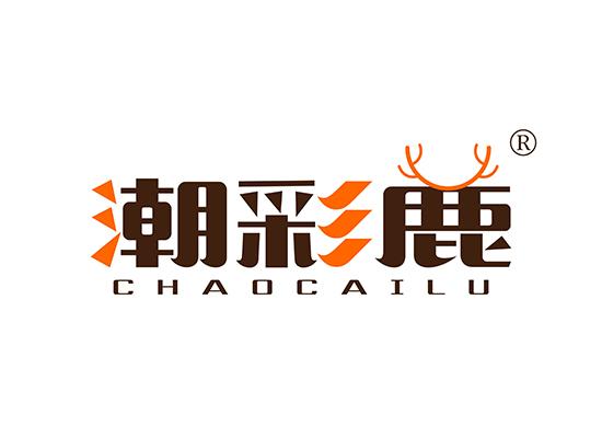 潮彩鹿,CHAOCAILU