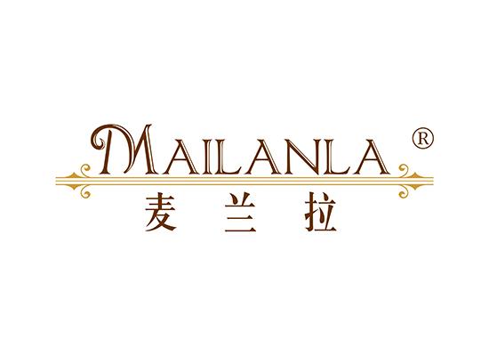 麦兰拉,MAILANLA