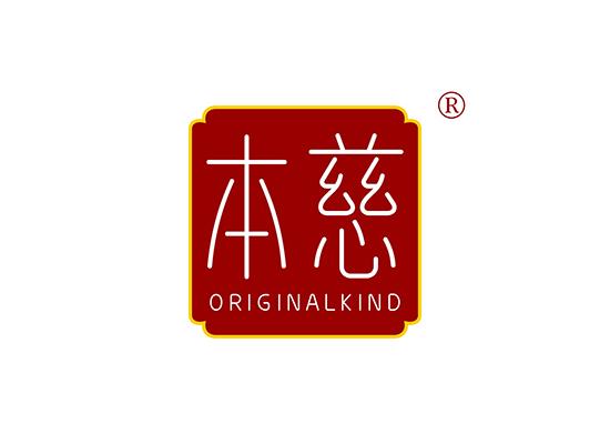 本慈 ORIGINAL KIND