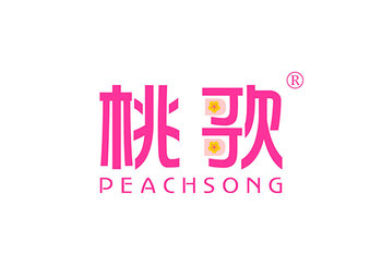 桃歌 PEACH SONG