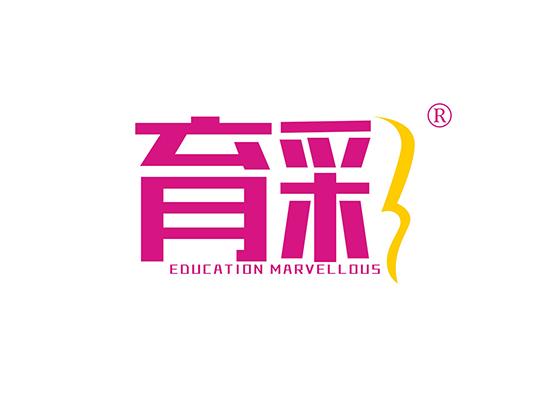 育彩 EDUCATION MARVELLOUS