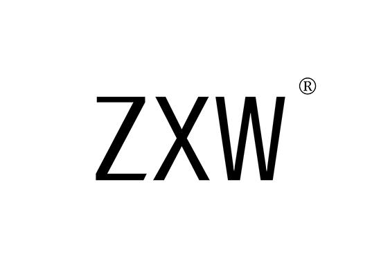 ZXW商標