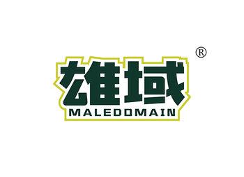 雄域 MALEDOMAIN