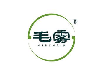 毛霧 MISTHAIR