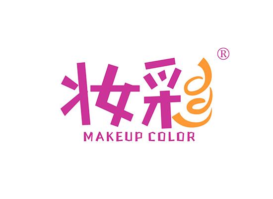 妝彩  MAKEUP COLOR