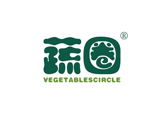 蔬圈 VEGETABLESCIRCLE