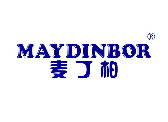 麥丁柏 MAYDINBOR
